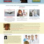 bestisraelclinics.com     2014