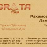 Grata Tours