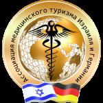 www.medicine.travel  2014