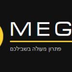 Лого для www.megis.co.il    2016