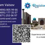 REGISTON TRAVEL №2 2015