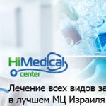 www.insultanet.ru     2014