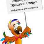Попугайчик для  http://1-pro-movers.com/