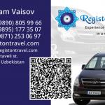 Registon Travel №1   2015
