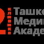 Лого для 2-ой Клиники Ташкентской Медицинской Академии    2016