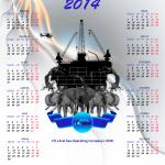 Настенный календарь для СП «Aral Sea Operating Company» ООО