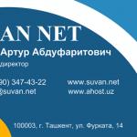 "Визитка для директора ""SUVAN.NET"""